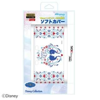 Newニンテンドー3DS専用 ソフトカバー アナと雪の女王【New3DS】