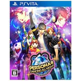 ペルソナ4 ダンシング・オールナイト【PS Vitaゲームソフト】