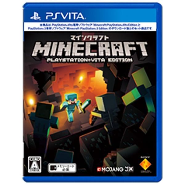Minecraft: PlayStation Vita Edition 製品画像