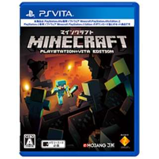 Minecraft: PlayStation Vita Edition【PS Vitaゲームソフト】