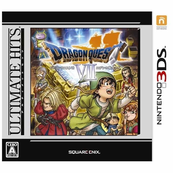 ドラゴンクエストVII エデンの戦士たち [アルティメットヒッツ] [3DS] 製品画像