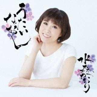 水森かおり/うたいなおし 【CD】