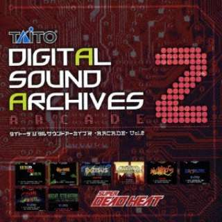 (ゲーム・ミュージック)/タイトーデジタルサウンドアーカイブ ~ARCADE~ Vol.2 【CD】