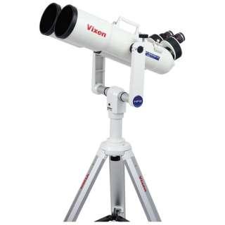 HF2-BT126SS-A 天体望遠鏡 [屈折式]