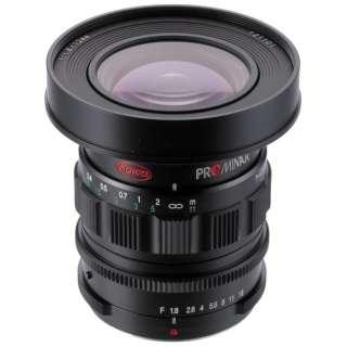 カメラレンズ PROMINAR12mm F1.8 ブラック [マイクロフォーサーズ /単焦点レンズ]