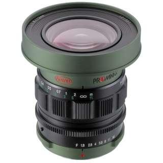 カメラレンズ PROMINAR12mm F1.8 グリーン [マイクロフォーサーズ /単焦点レンズ]