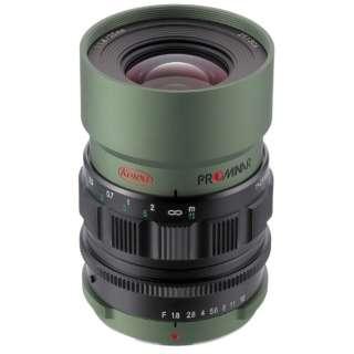 カメラレンズ PROMINAR25mm F1.8 グリーン [マイクロフォーサーズ /単焦点レンズ]
