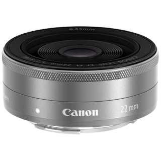カメラレンズ EF-M22mm F2 STM シルバー [キヤノンEF-M /単焦点レンズ]