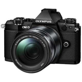 OM-D E-M5 Mark II ミラーレス一眼カメラ 14-150mm II レンズキット ブラック [ズームレンズ]