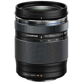 カメラレンズ ED 14-150mm F4.0-5.6 II M.ZUIKO DIGITAL(ズイコーデジタル) ブラック [マイクロフォーサーズ /ズームレンズ]