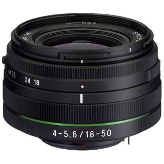 カメラレンズ HD PENTAX-DA 18-50mmF4-5.6 DC WR RE APS-C用 ブラック [ペンタックスK /ズームレンズ]