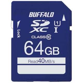 SDXCカード RSDC-U1Sシリーズ RSDC-064GU1S [64GB /Class10]