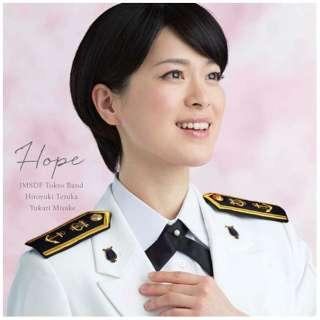 海上自衛隊東京音楽隊、三宅由佳莉/希望~Songs for Tomorrow 通常盤 【CD】