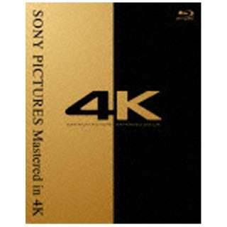 ソニー・ピクチャーズ Mastered in 4K コレクターズBOX Vol.1 【ブルーレイ ソフト】