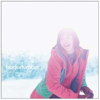 back number/ヒロイン 初回限定盤 【CD】