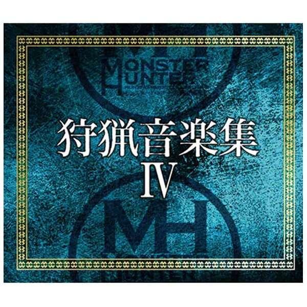 (ゲーム・ミュージック)/モンスターハンター 狩猟音楽集IV 【CD】
