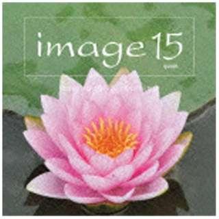 (V.A.)/イマージュ15 エモーショナル・アンド・リラクシング 初回生産限定盤 【CD】