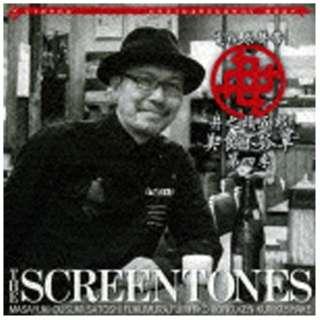 THE SCREENTONES/「孤独のグルメ Season 4」 O.S.T. 【CD】