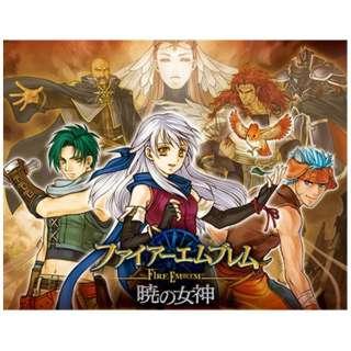 (ゲーム・ミュージック)/ファイアーエムブレム 暁の女神 オリジナルサウンドトラック 【CD】