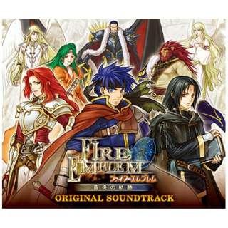 (ゲーム・ミュージック)/ファイアーエムブレム 蒼炎の軌跡 オリジナルサウンドトラック 【CD】