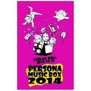PERSONA MUSIC BOX 2014 【DVD】