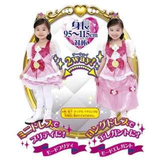 Go!プリンセスプリキュア 変身プリチューム キュアフローラ2wayドレス