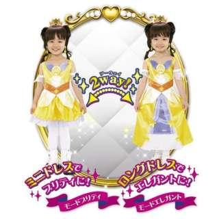 Go!プリンセスプリキュア 変身プリチューム キュアトゥインクル2wayドレス