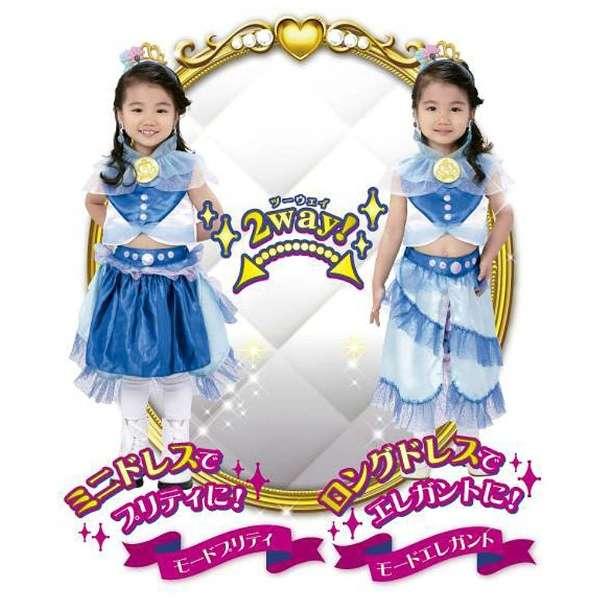 Go!プリンセスプリキュア 変身プリチューム キュアマーメイド2wayドレス