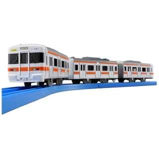 プラレール S-46 サウンドJR東海313系 電車