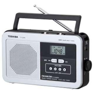 ホームラジオ シルバー TY-SHR3 [AM/FM/短波 /ワイドFM対応]