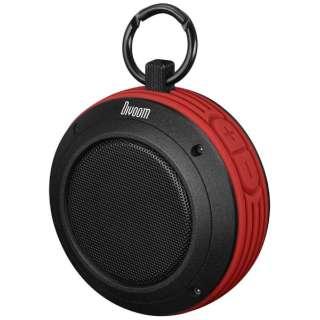DVM001RD ブルートゥース スピーカー VOOMBOX-TRAVEL レッド [Bluetooth対応]