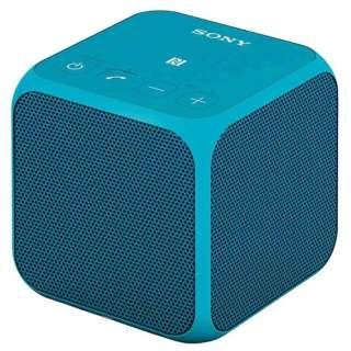 SRS-X11LC ブルートゥース スピーカー ブルー [Bluetooth対応]