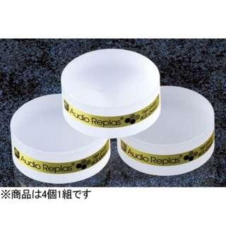 超高純度インシュレーター(4個1組) OPT-100HG HR/4P