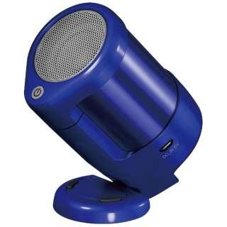 SSA40M BL ブルートゥース スピーカー ブルー [Bluetooth対応]