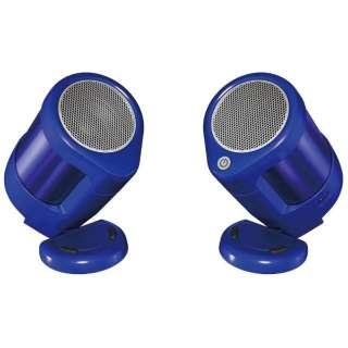 SSA40S BL ブルートゥース スピーカー ブルー [Bluetooth対応]