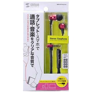 MM-HS705R ヘッドセット レッド [φ3.5mmミニプラグ /両耳 /イヤホンタイプ]