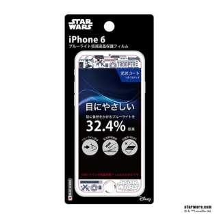 iPhone 6用 ブルーライト低減液晶保護フィルム スター ウォーズ・ストームトルーパー PG-DHF931ST