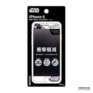 iPhone 6用 衝撃を軽減する液晶保護フィルム スター ウォーズ・ダースベイダー PG-DHF932DV