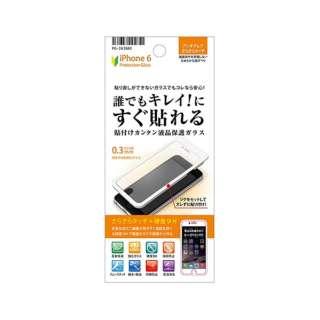 iPhone 6用 貼付けカンタン液晶保護ガラス アンチグレア PG-I6JG02