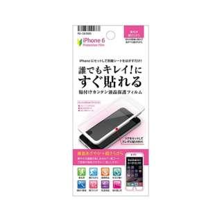 iPhone 6用 貼付けカンタン液晶保護フィルム 光沢 PG-I6JG03