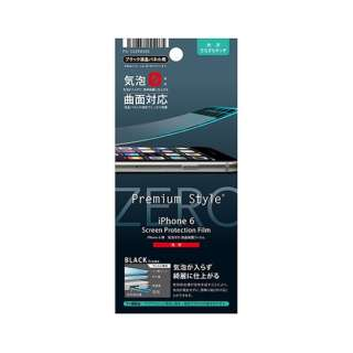 iPhone 6用 曲面対応気泡0液晶保護フィルム 光沢 ブラック PG-I6ZR01BK