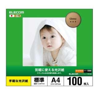 〔インクジェット〕 手軽な光沢紙 0.207mm (A4サイズ・100枚) EJK-GAYNA4100