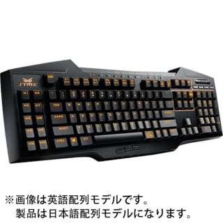Strix Tactic Pro JP-Black ゲーミングキーボード CHERRY MX 黒軸 [USB /コード ]