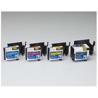 CCE-IC76-4P 互換プリンターインク カラークリエーション(エプソン用) 4色パック