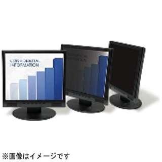 18.5型ワイド対応 3Mセキュリティ/プライバシーフィルター スタンダードタイプ (410.3x230.9mm)  PF18.5W S-SP