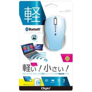 MUS-BKT99LB スマホ/タブレット対応 マウス Digio2 Sサイズ ライトブルー  [BlueLED /3ボタン /Bluetooth /無線(ワイヤレス)]