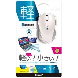 MUS-BKT99W スマホ/タブレット対応 マウス Digio2 Sサイズ ホワイト  [BlueLED /3ボタン /Bluetooth /無線(ワイヤレス)]