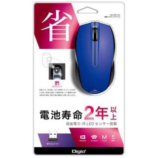 MUS-RIF100BL マウス Digio2 ブルー  [IR LED /5ボタン /USB /無線(ワイヤレス)]