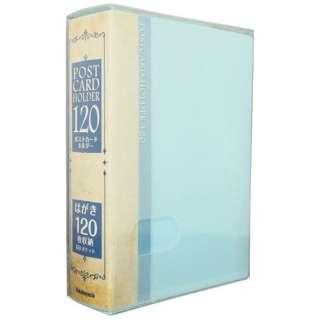 [はがき収納] はがきホルダー 120枚収納(60ポケット・ブルー) SD-HCT2A6-120B