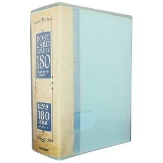 [はがき収納] はがきホルダー 180枚収納(90ポケット・ブルー) SD-HCT2A6-180B
